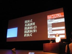 闇ルビヰ會議2011