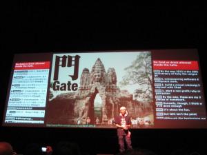 The Gate / 角谷 信太郎