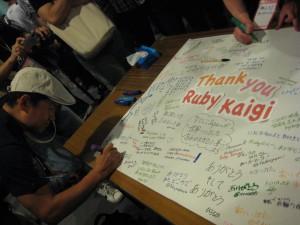 Thank you Ruby Kaigi !